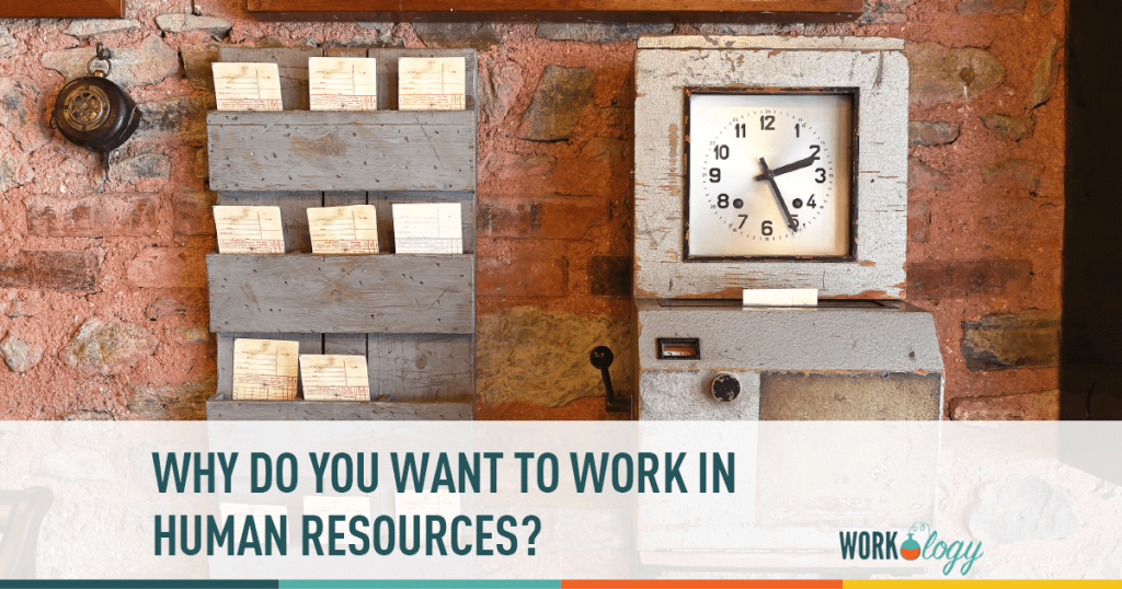 human resources, HR, HR Jobs, HR Careers